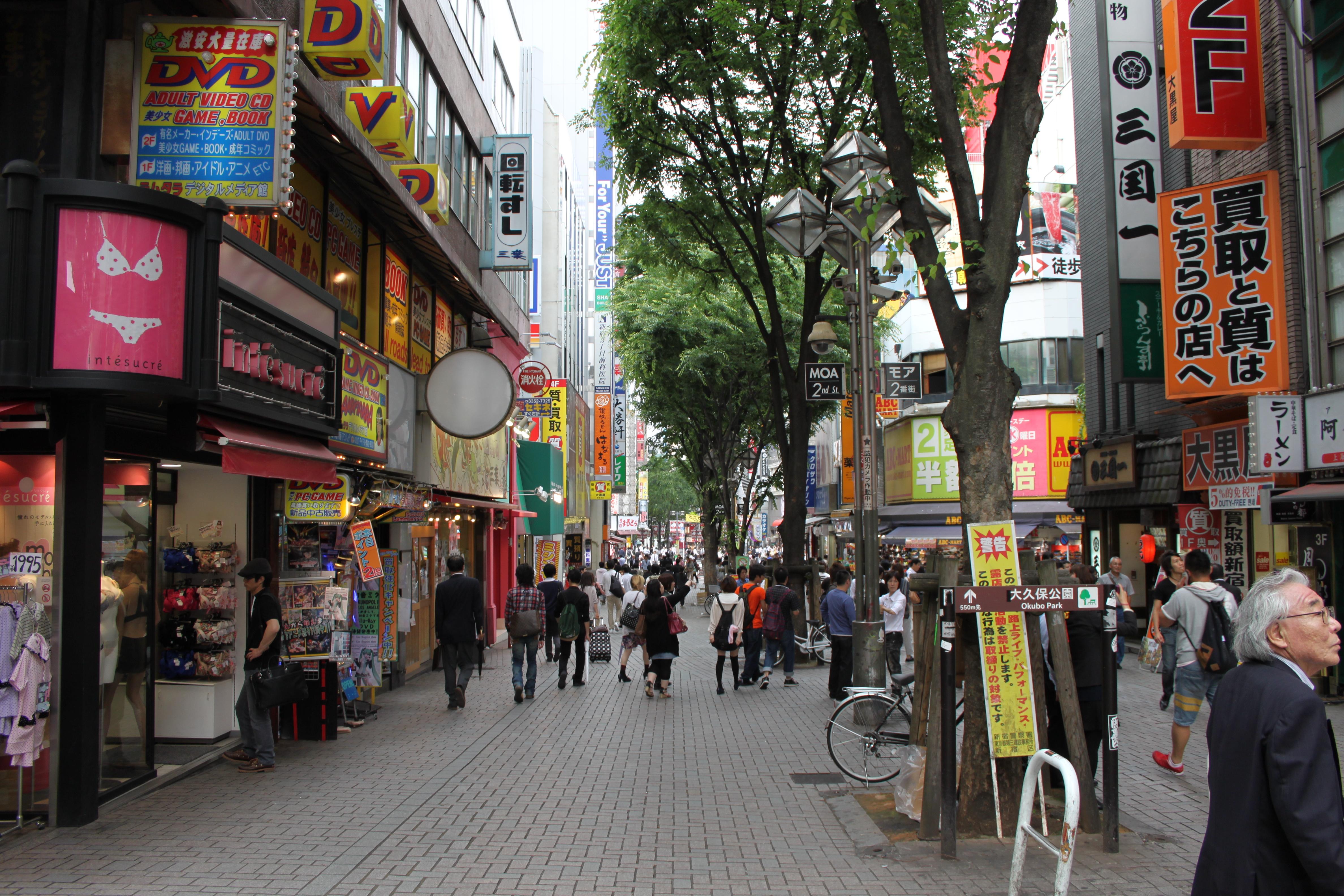 5 Tage in Tokio - Shinjuku