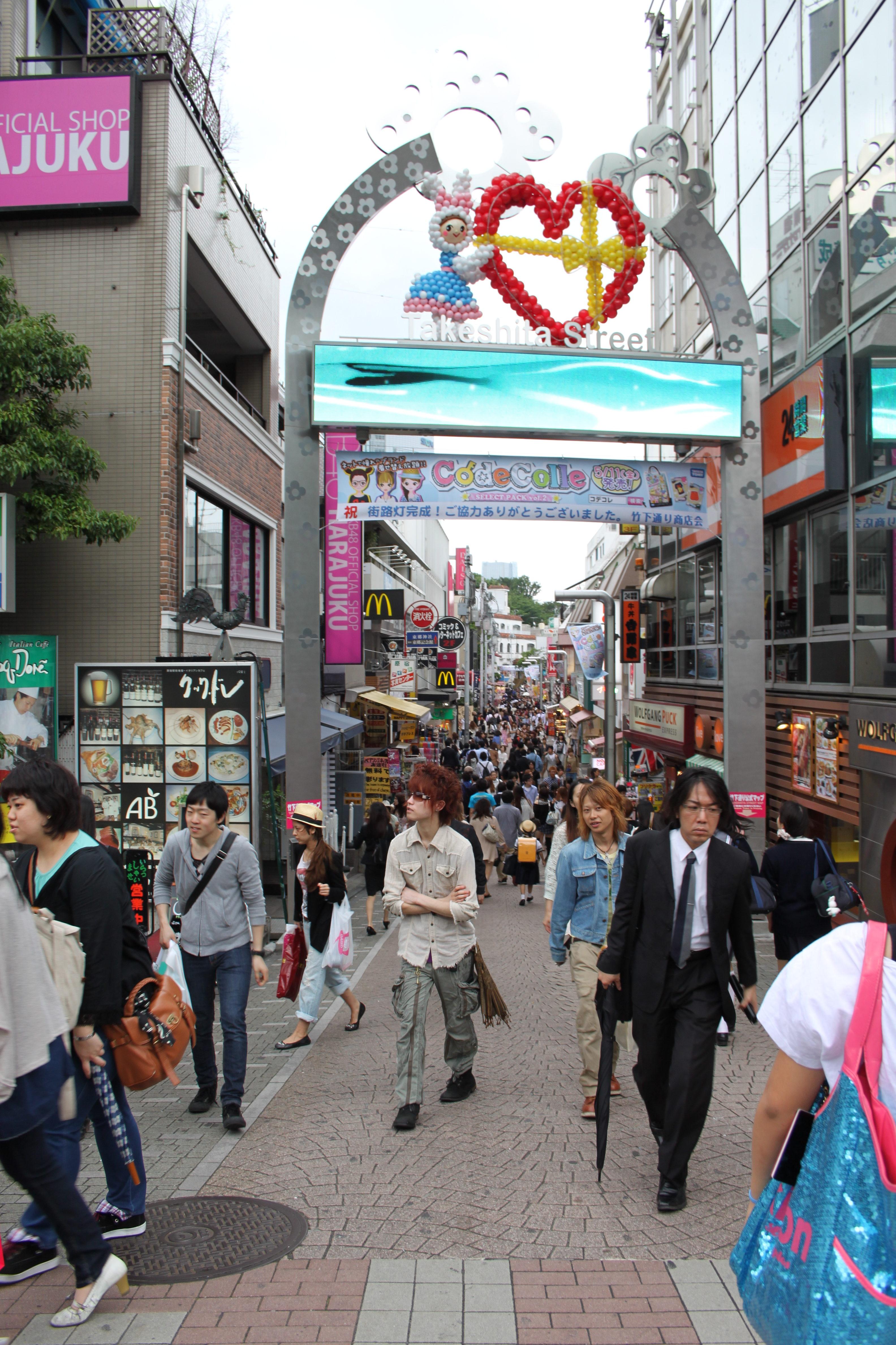 5 Tage in Tokio - Harajuku - Takeshita Dori