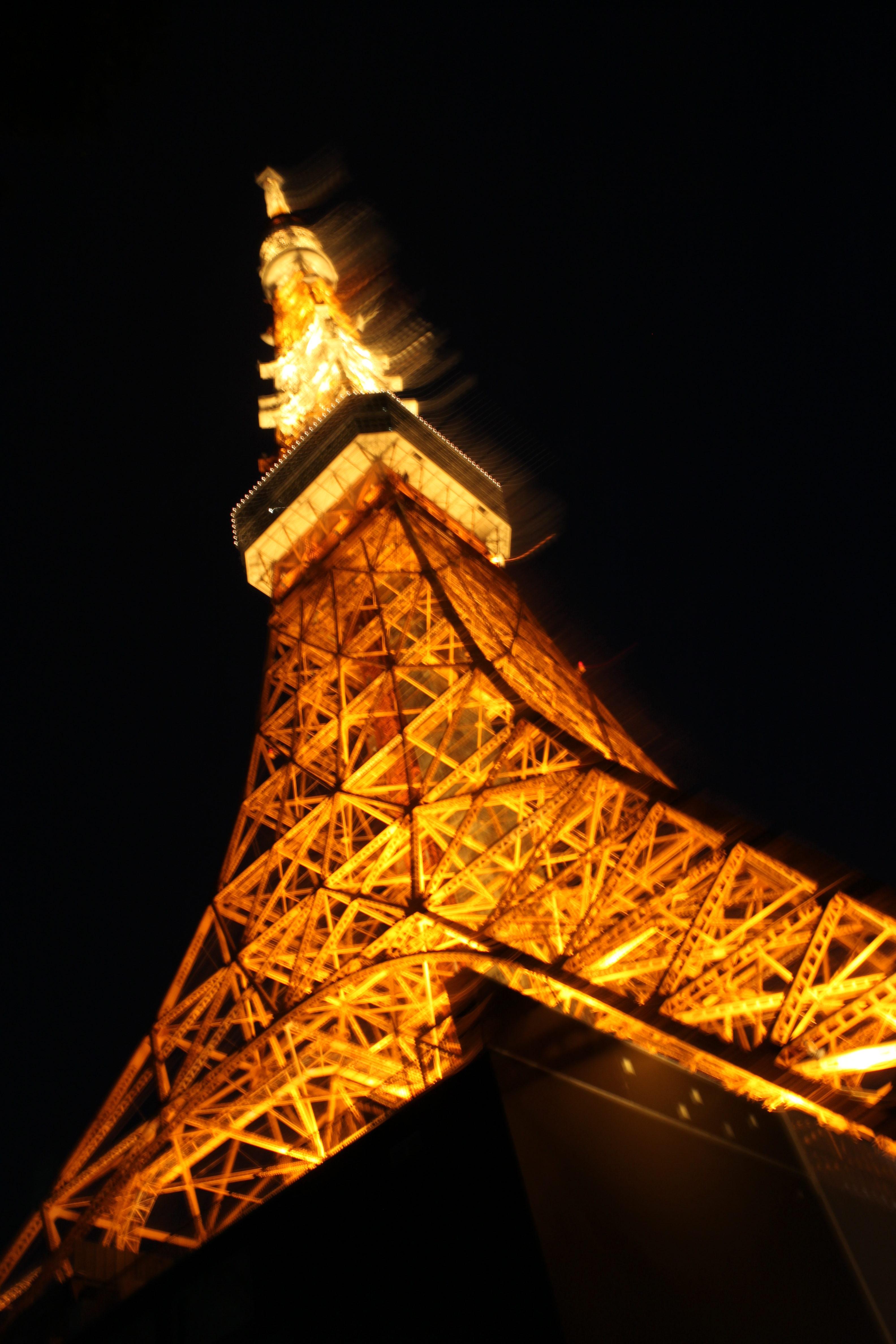 5 Tage in Tokio - Tokio Tower